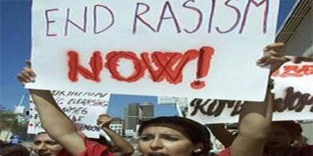 Stop anti-Roma racism!