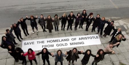 Αλληλεγγύη στις αγωνιζόμενες γυναίκες της Χαλκιδικής / Solidarity with the struggling women in Halkidiki, Greece