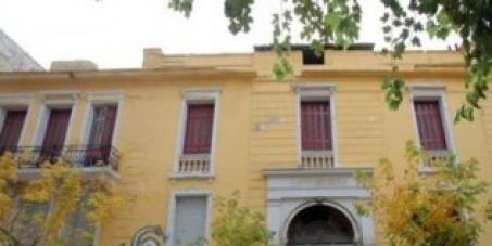 Solidarity with Villa Amalias Squat / Αλληλεγγύη στην  Κατάληψη Βίλα Αμαλίας