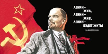Обращение к жителям города Харькова: ПОРА культурно избавиться от памятника В.И. Ленина !!!