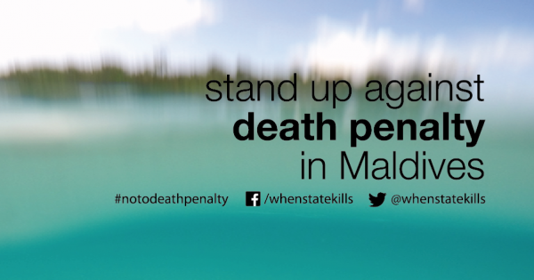 President of the Maldives Mr Abdulla Yameen: Abolish the Death Penalty