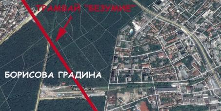 "МРРБ, СОС              : Призив против проекта на СОС за строеж на Трамвай ""Безумие"""