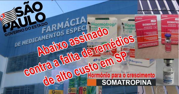 Abaixo assinado Contra a falta de remédios de alto custo em SP