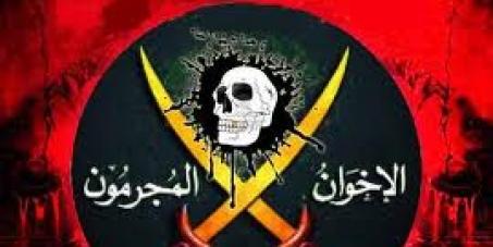 """التاريخ الأسود لجماعة الإخوان """"الإرهابية"""" في مصر النهضة"""