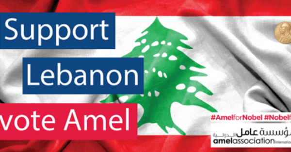 Nobel Prize For Lebanon.. Vote Amel