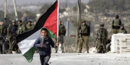 أدعموا قيام دولة فلسطين