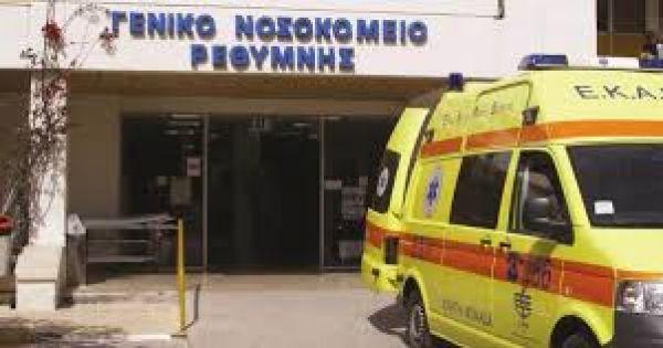 Στηρίζουμε τους γιατρούς του νοσοκομείου Ρεθύμνου
