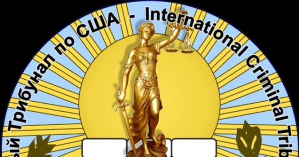 Генеральная Ассамблея ООН: Создание Трибунала по расследованию международных военных преступлений США