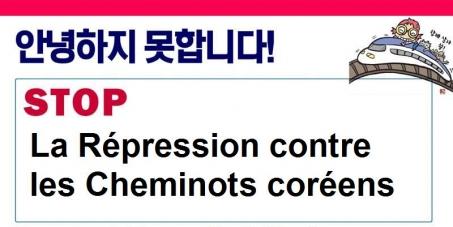 Stopper la répression contre les cheminots coréens