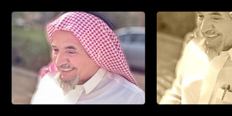 Support Detainee Dr. Al-Hamid to Nobel Peace Prize ادعم ترشيح المعتقل الدكتور عبدالله الحامد لجائزة نوبل للسلام