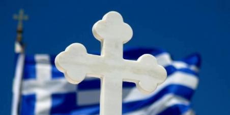 ΣΥΡΙΖΑ ΓΡΑΦΕΙΟ ΠΡΩΘΥΠΟΥΡΓΟΥ: ΑΝΑΙΡΕΣΗ ΑΝΑΚΛΗΣΗ ΚΤΙΣΙΜΟ ΤΖΑΜΙΟΥ ΣΤΟΝ ΒΟΤΑΝΙΚΟ