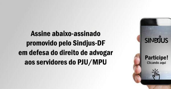Pelo direito de advogar aos servidores do PJU e MPU