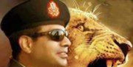 تـــأيد الفريق عبد الفتاح السيسي      Make sure the team Abdel Fattah al-Sisi