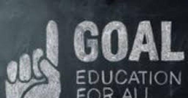 Σύσταση οργανικών θέσεων για το ΕΕΠ - ΕΒΠ στην Γενική Εκπαίδευση!