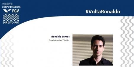 Petição dos Alunos da FGV Direito Rio em apoio ao prof. Ronaldo Lemos e ao Centro de Tecnologia da FGV