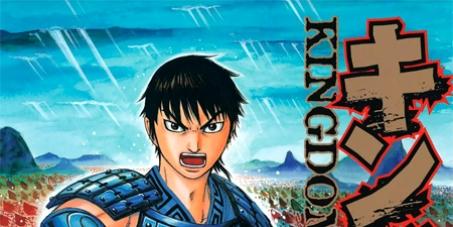 Pétition pour la licence du manga Kingdom.