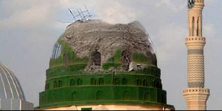 Stop the destruction of Masjid Nabawi & Islamic sites in Saudi Arabia