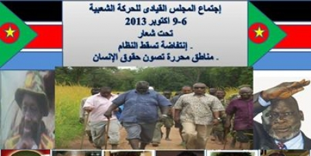 CALL ON THE ITALIAN GOVERNMENT TO RECONSIDER SUPPORTING THE SUDAN REGIME AND DO NOT HARM THE SUDANESE