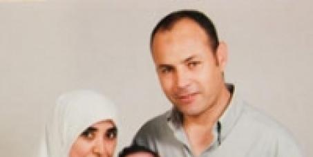 Release Ali Aarrass