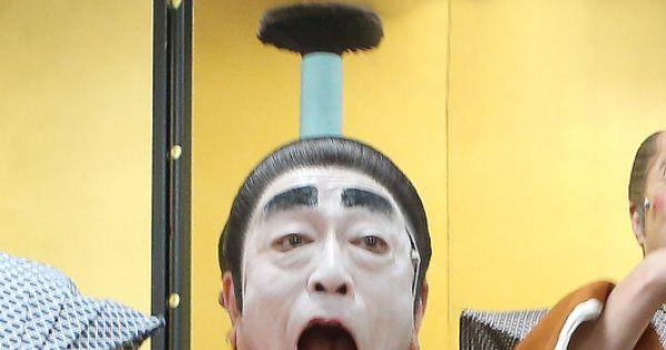 志村けんさんに、国民栄誉賞を!