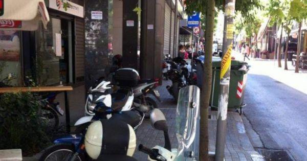 Να αυξηθούν οι θέσεις στάθμευσης δικύκλων στο κέντρο της Λαμίας