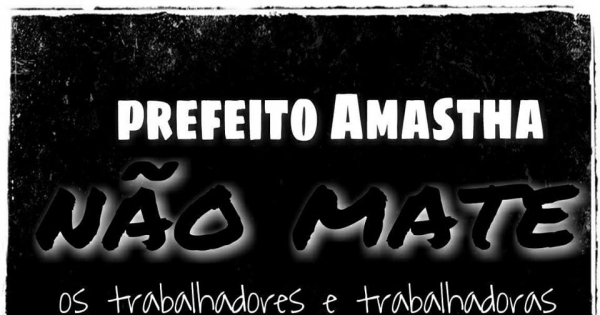 MANIFESTO EM APOIO AOS EDUCADORES DE PALMAS/TO