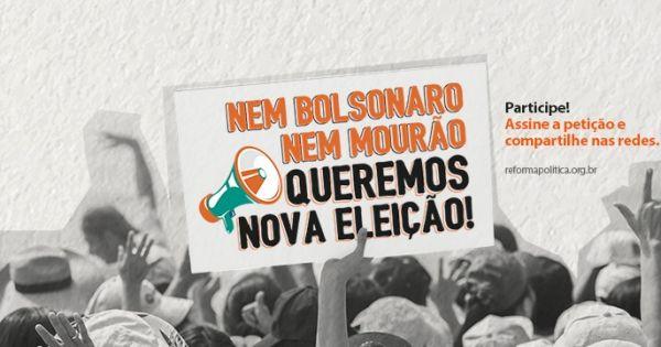 TSE, julgue os processos de cassação da chapa Bolsonaro/Mourão!