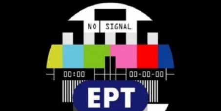 Re-open Hellenic Public RadioTv broadcasting