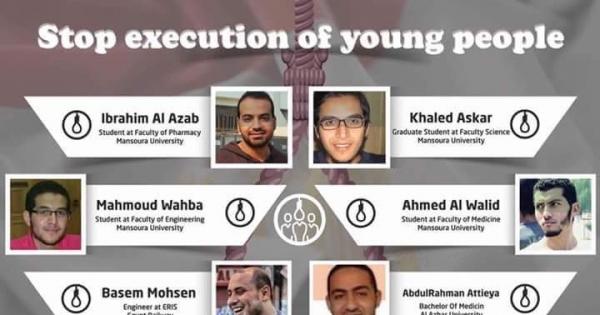 أوقفوا إعدام الشباب
