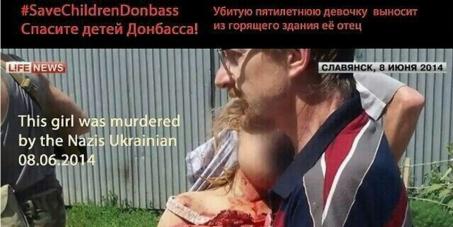 """Руководитель Международного """"Красного креста"""": Спасите детей Донбасса!"""
