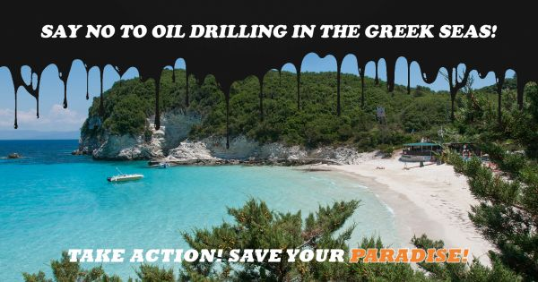 Protect the Ionian Sea from Oil & Gas Exploitation!