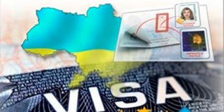 Безвизовый режим в ЕС для украинских туристов
