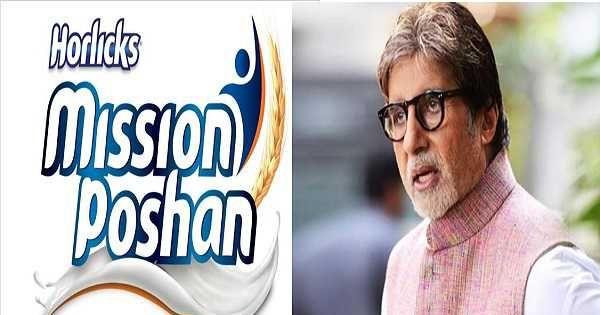 Mr Amitabh Bachchan dissociate with Horlicks #MissionPoshan