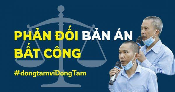 Phản đối bản án Đồng Tâm bất công - Opposing the unjust judgment in Dong Tam case