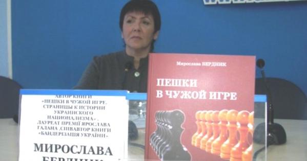 Президент Украины П.А. Порошенко: Освободите  Мирославу Бердник.