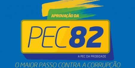 PEC DA PROBIDADE - Pela aprovação da PEC 82/2007