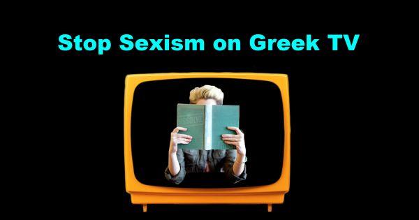 Stop Sexism on Greek TV