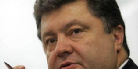 До Українського народу : Чи хочете Ви, щоб Петро Порошенко балотувався в президенти України?