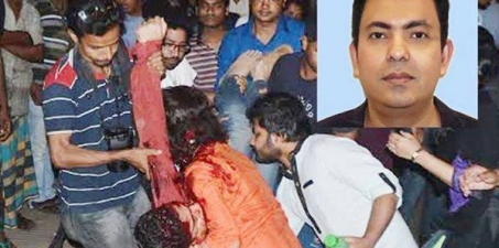 Ambassador MarciaS.Bloom Bernicat,United States Embassy, Dhaka, Bangladesh: We demand justice for Dr. Avijit Roy's Killing in Dhaka