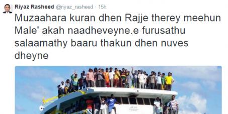 Progressive Party of Maldives (PPM): MP Riyaz Rasheed should publicly apologize for discrimination.