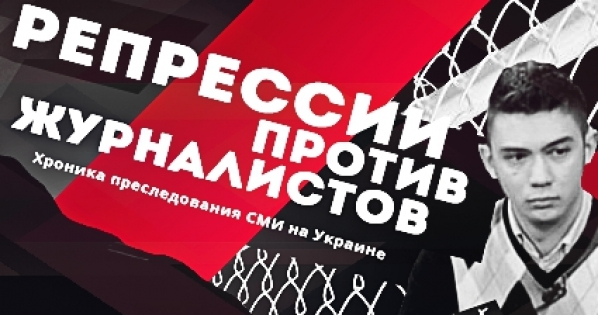 The President of Ukraine Petro Oleksiyovych Poroshenko: Free Journalists and Stop Political Repressions in Ukraine