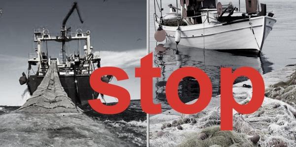 ΑΡΧΗΓΕΙΟ ΛΙΜΕΝΙΚΟΥ ΣΩΜΑΤΟΣ - ΔΙΕΥΘΥΝΣΗ ΕΛΕΓΧΟΥ ΑΛΙΕΙΑΣ: STOP στην υπεραλίευση !!!