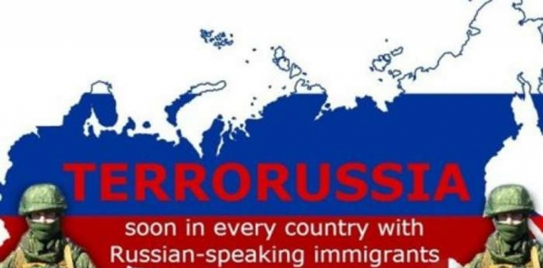 UNITED NATIONS :  Exclusion of Russia from the UN Security Council