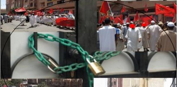 المملكة المغربية: فتح دور القرآن المغلقة