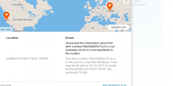 To United States Postal Service and Universal Postal Union: Tracking international packages from Ukraine