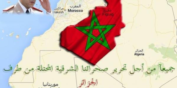 MR LE SG DE L'ONU : LA LIBÉRATION DU SAHARA ORIENTAL OCCUPÉ PAR L'ALGÉRIE