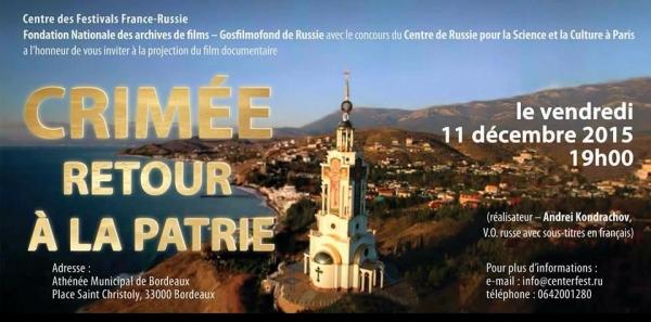 """/*Evenement annulé!!!*/ Mairie de Bordeaux: Déprogrammation du film """"Crimée, retour à la patrie"""" à Bordeaux"""