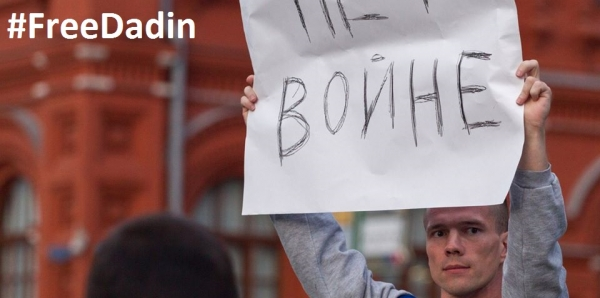 The United States, European Parliament, Council of Europe: We demand the immediate release of Ildar Dadin, and the repea