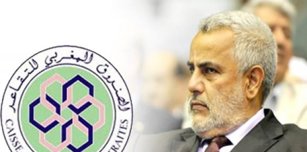 السيد رئيس الحكومة المغربية: من أجل التصدي للمشروع الحكومي الرامي إلى الإجهاز على تقاعد الموظفين