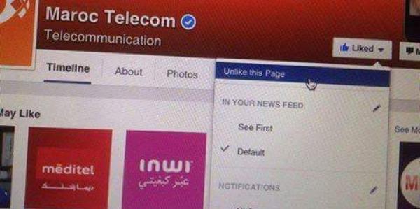 إلى رئيس الحكومة المغربية: رفع الحظر عن خدمات المحادثات الصوتية (VOIP)
